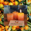 Duftkerze Mandarine
